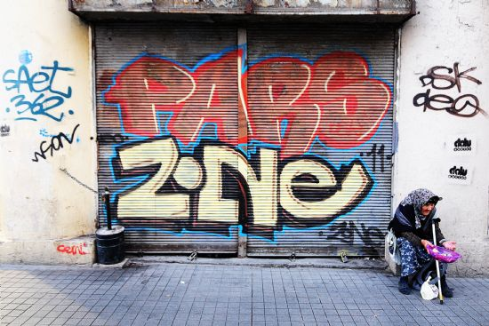Pars Zone