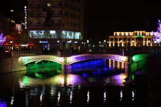 Gece işıklı köprü fotoğrafı. fotoğraf: erkan bursalı