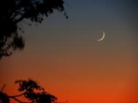 Yeni Ay,temmuz 2018
