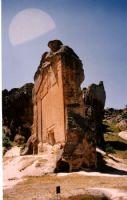 Yazılıkaya/eskişehir