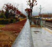 Yağmur Ve Uzaklik