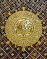 Mescid-i Nebevi Kapısı . . .