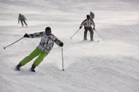 Bingöl Hesarek Kayak Merkezi