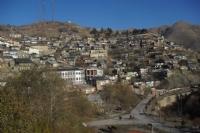 Maden ( Elazığ'ın İlçesi )