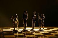 Satranç Figürleri