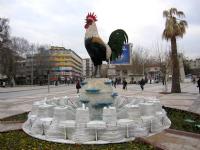 Denizli Ve Çınar Meydanı