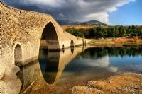 K.Maraş Ceyhan Köprüsü