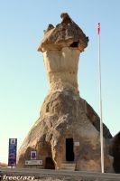 Paşabağı (zelve) Vadisi Jandarma Karakolu