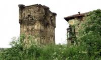 Arpaz Kule Ve Konağı, Nazilli