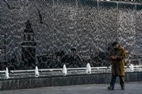 Üsküdar Meydanı