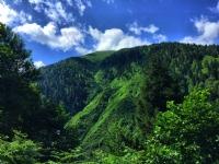 Kaçkar Dağları Milli Park