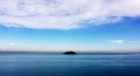 Karadeniz'in İncisi