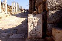 Efes / Kutsal Rampa(clivus Sacer)