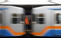 Metro İstasyonu