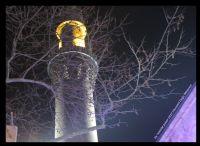 Bursa Ulucamii Doğu Minaresi