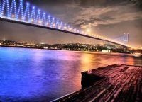 Bogaz Köprüsü