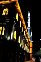 Mihraplı Cami
