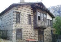 Ormana  Belediyesi  / Antalya / Türkiye