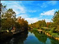 Adana-kozan-atatürk Parkı