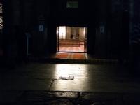 Açık Kapı