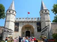 Topkapı Sarayı-harem-i Humayun Kapısı