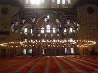 Süleymaniye Camii ( Suleymaniye Mosque )