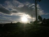 Bulutlar Ve Güneş