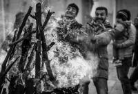 Nevruz Ateşi
