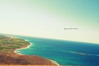 Denizin Mavisi