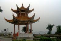 Çin Can Çin Şehiri