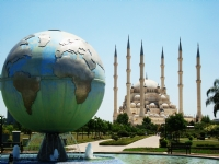 Adana'dan Bir Kare
