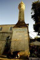 Alaçatı -  Pazaryeri Camii