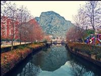 Kozan-atatürk Parkı