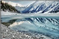 Almatı Gölü