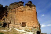 Midas Anıtı