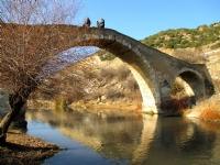 Çataltepe Köprüsü, Uşak