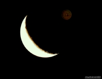 Ay&yıldız
