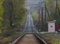 Tren Yolları
