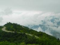 Az Bulutlu
