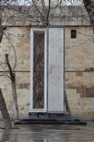 Şehit Kadınlar Anıtı