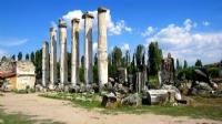 Afrodisias, Aydın
