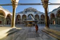 Fatih Cami Avlusu