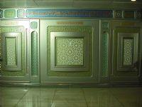 Imam Khomani Airport Gelen Yolcu Salonu