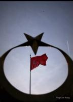 29 Ekim Cumhuriyet Bayrımı Kutlu Olsun