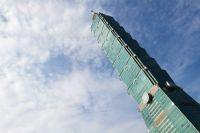 Taipei 101 Akşamüstü