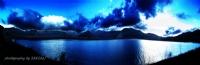 Isparta/gölcük Krater Gölü