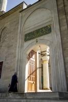 Avlu Kapısı