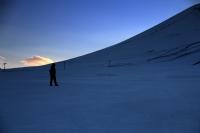 Fotoğrafçı Ve Dağ