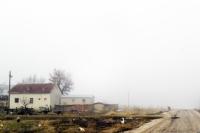 Köy Evi