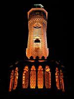 Saat Kulesi / İzmir
